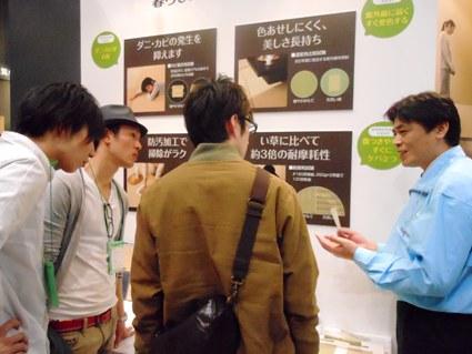 2月11日「住まいの耐震博覧会」行ってきました★Vo2